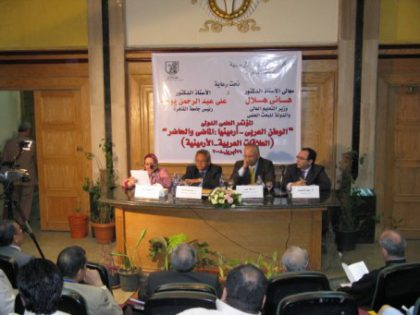 Forum titled 'Armenia and the Arab World: Past and Present' held in Cairo