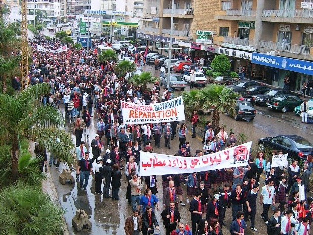 GENOCIDE COMMEMORATION IN BEIRUT