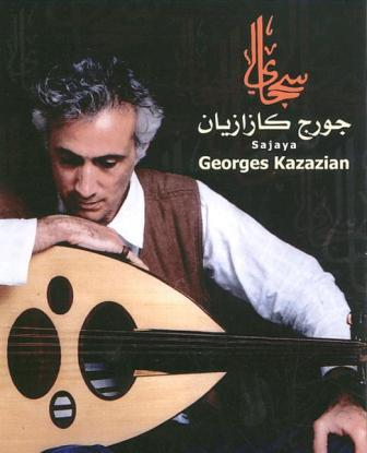Georges Kazazaian: In a world of his own