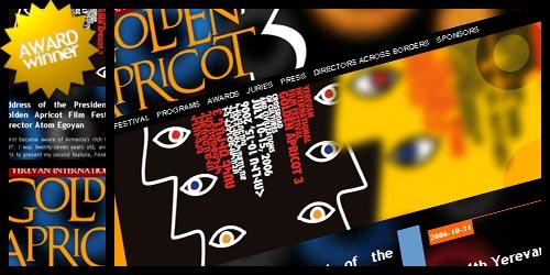 Golden Apricot Film Festival in Yerevan