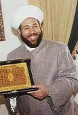 Letter to the Grand Mufti of Syria
