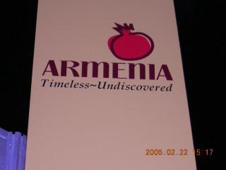 Armenia at Gulfood 2005
