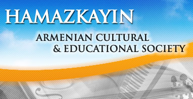 Hamazkayin Armenian Cultural and Educational Society