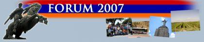 Hamazkayin Summer Forum 2007