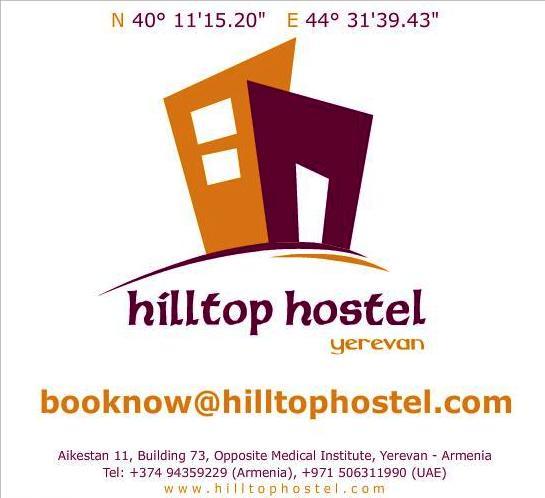 Hilltop Hostel