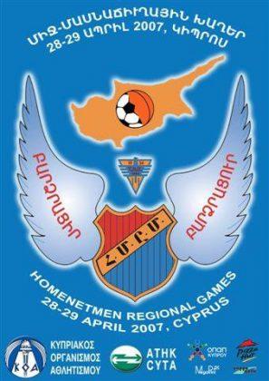 H.M.E.M. Regional Games in Cyprus