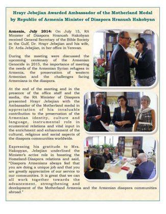 Hrayr Jebejian awarded Ambassador of the Motherland medal