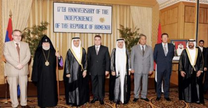 Embassy of Armenia in Abu Dhabi celebrated Independence Day