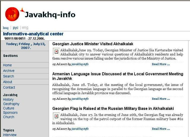 Javakhq Info homepage on 13 July 2007