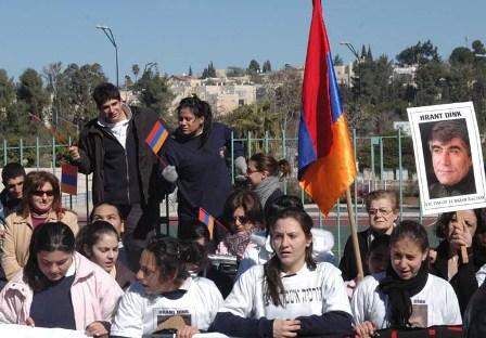 Hrant Dink protest in East Jerusalem