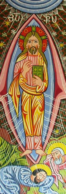 JESUS IN ARMENIAN MINIATURE