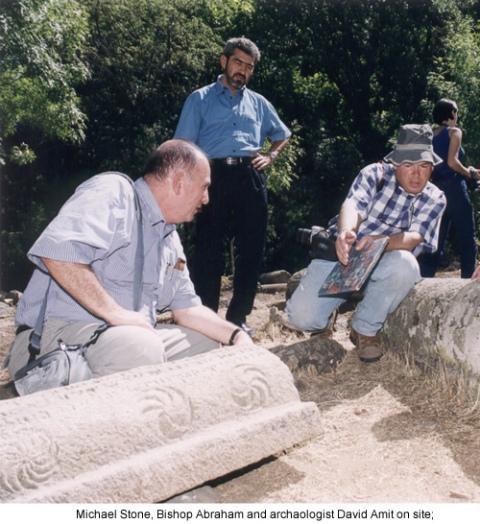Jewish cemetery in Armenia