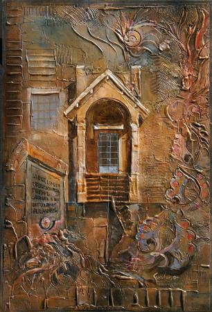 JOHN GUEVHERIAN CYPRIOT ARMENIAN ARTIST AND ARCHITECTURE: MELKONIAN SCHOOL