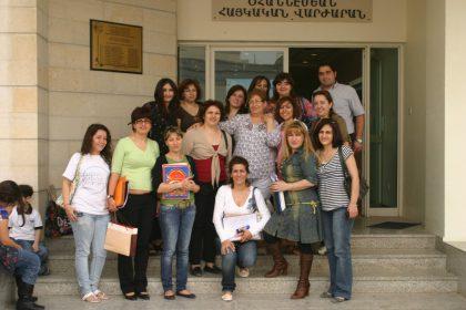 Շարժայի Հայկական Օհաննիսյան Վարժարանը