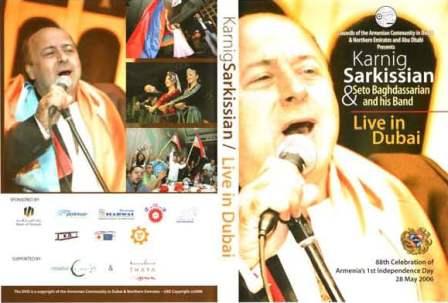 Karnig Sarkissian's DVD (from Dubai celebration 2006)