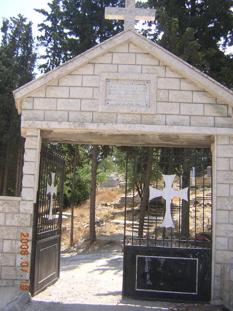 Entrance of Kessab cemetery