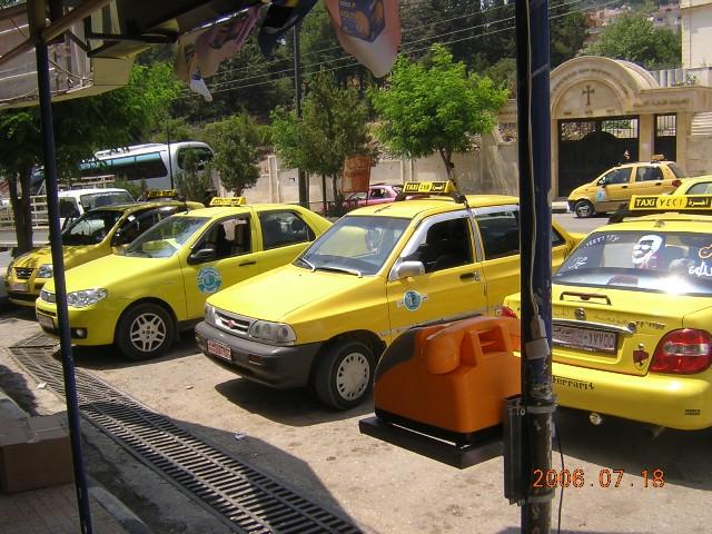 Call taxi center