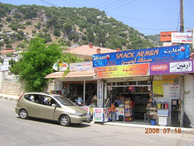 Famous Armenian fast food and snack shops