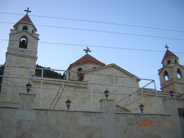 Saint Mary Armenian Apostolic Church