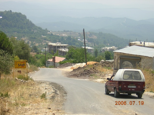 Side street in Kessab