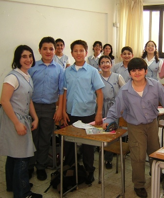 KUWAITI ARMENIAN SCHOOL