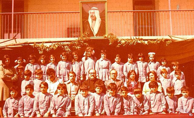 SCHOOL PHOTO FROM THE 1970s, KUWAIT ARMENIAN SCHOOL