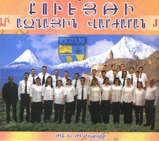 Armenian community in Kuwait: brief history