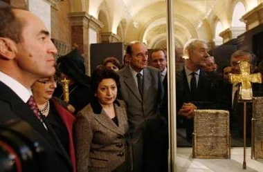 Saint Armenia Exhibition
