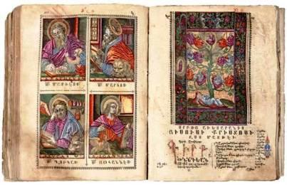 Catholicos Aram I declares 2012 as 'Year of the Armenian Book'