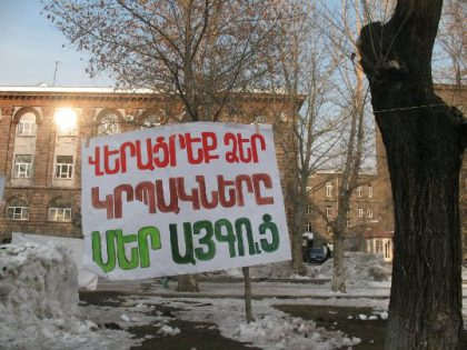 Mashtots Park: An example of misuse of public spaces in Armenia