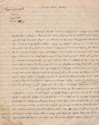 Old letters by previous Armenian Catholicoi donated to the Museum of Cilicia