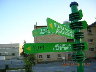 Melkonian Educational Institute at Crossroads