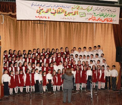 MESROB MASHDOTS CHILDREN CHOIR, ALEPPO, 7TH MAY 2006