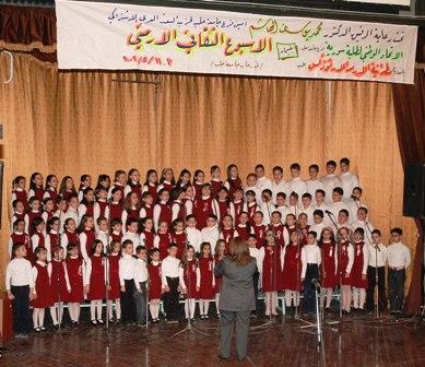 """Armenian Cultural Week"" in Aleppo (7-11 May 2006)"