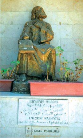 Mesrob Mashdots statue