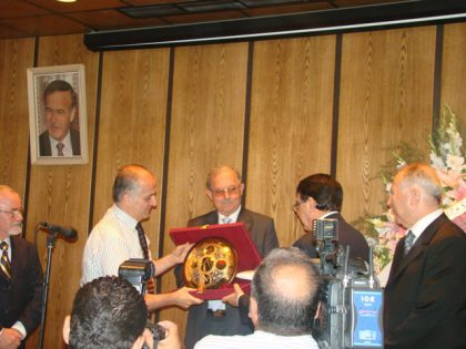Mihran Minassian receives the first prize of the Syrian Translation Award