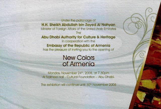 New Colors of Armenia