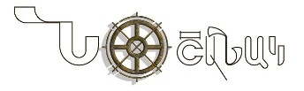 Nshanag logo