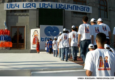 ONE NATION ONE CULTURE CELEBRATIONS IN YEREVAN