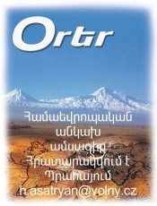 'Orer': An Armenian window on Europe