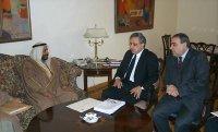 New premises of Armenian Embassy will be inaugurated in Abu Dhabi