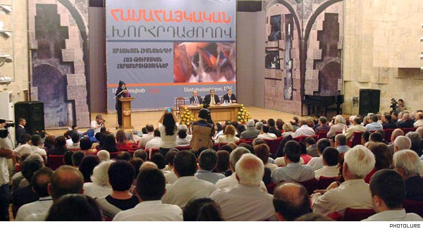 Karabakh conference in Stepanakert