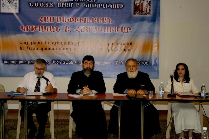 2nd Pan Diasporan Education Conference