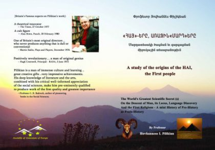 New book by Professor Hovhannes Pilikian: 'A study of the origins of the HAI, the First People'