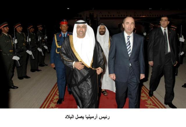 Kocharian arrives in Abu Dhabi