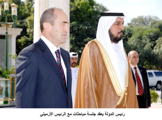 Kocharian meets Sheikh Khalifa bin Zayed,