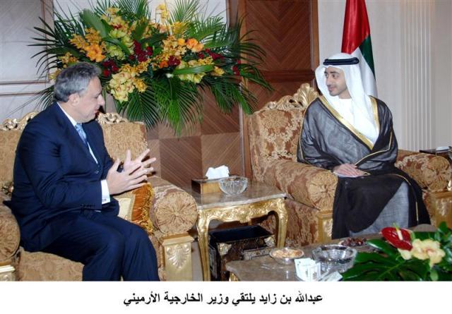 Oskanian meets Sheikh Abdullah bin Zayed UAE's Foreign Minister.