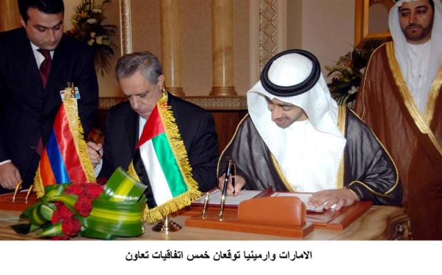Armenia and UAE sign five agreements.