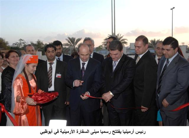 Kocharian opens the embassy building in Abu Dhabi.