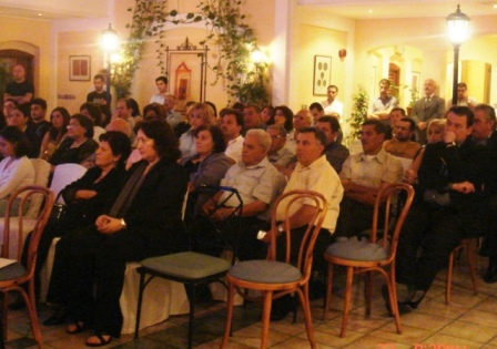 PART OF THE AUDIENCE FOLLOWING GENOCIDE COMMEMORATION IN QATAR